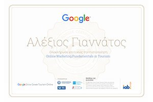 grow greek tourism online certificate google