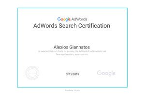 google adwords search certification small
